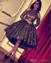 Блестящие блестящие шоколадные платья с блестками бальное платье