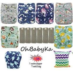Бесплатный подарок! Многоразовые карманные регулируемые детские подгузники внутренняя ткань замша ткань пеленки моющиеся Ohbabyka бамбуковые...