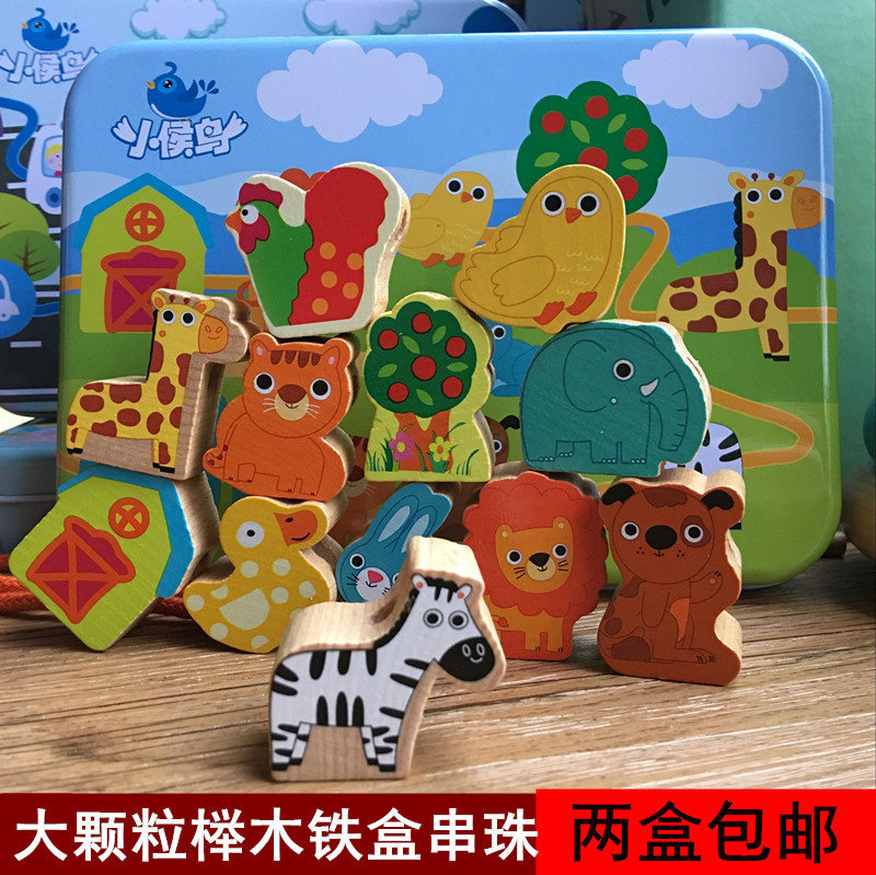 123 Semi-a Year Of Age Baby Beaded Bracelet Sub-Early Education Wooden Toy Animal Car & Vegetable With Numbers Building Blocks F