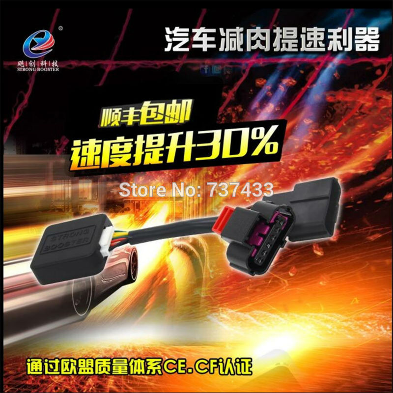 ספורט מצב ישירות מהירות 30% ספרינט מגבר כוח ממיר רכב דוושת מפקד Accelerator עבור מאזדה 6 Besturn B70 RX-8 MX-5