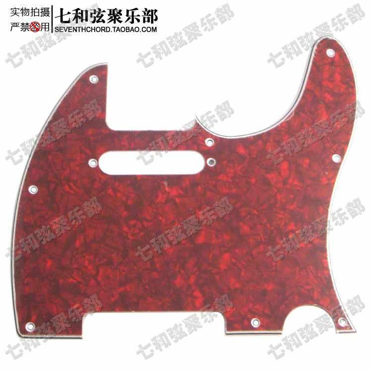 Красная жемчужный целлулоид & ПВХ 3-слойная электрическая гитара Накладка для защиты от царапин с винтами