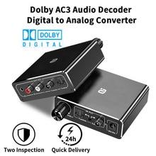 AYINO AC3 192kHz HiFi 오디오 디코더 DAC (볼륨 제어 포함) 광 동축 RCA 3.5mm 디지털 아날로그 컨버터 어댑터 DA500