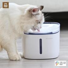 YouPin Petoneer Pet Drinking Dispenser Automatic Pets Water Dispenser Fountain Dog Cat Pet Products Mute Drinker Feeder Bowl