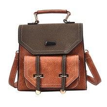 School bag vintage style backpack Abrasion reduction PU double belt three-purpose backpack Female travel backpack