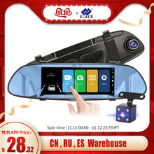 E-ACE Mirror-Camera DVR Video-Recorder Dash-Cam Auto-Registrator Dual-Lens 1080P FHD