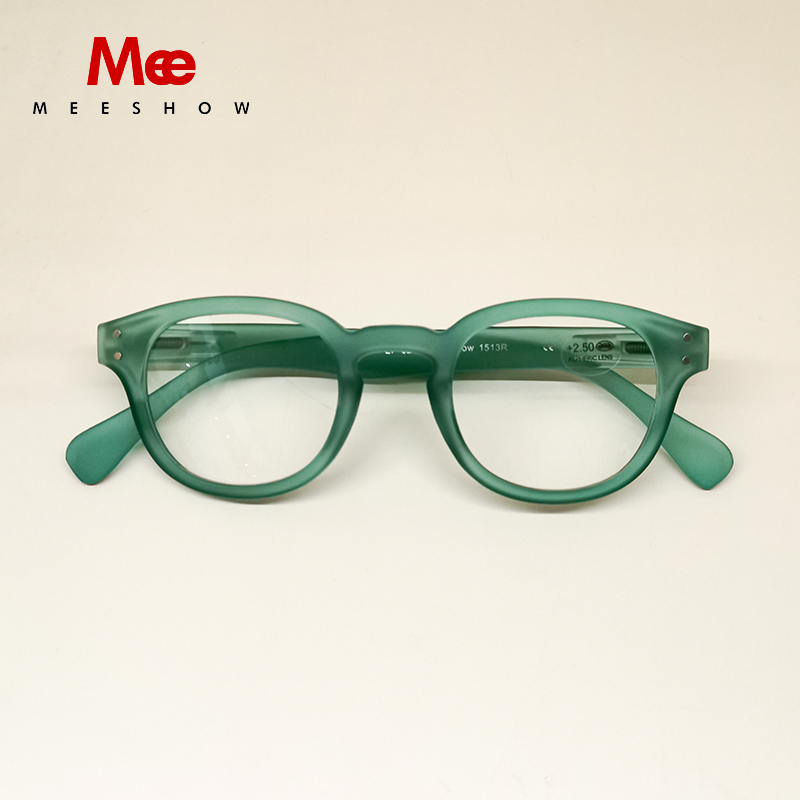 Meeshow Reading Glasses Men Women Glasses Retro Fashion French Style Eyeglasses Lesebrillen With Diopter 0 +1.0 +1.5 +2.0 GREEN