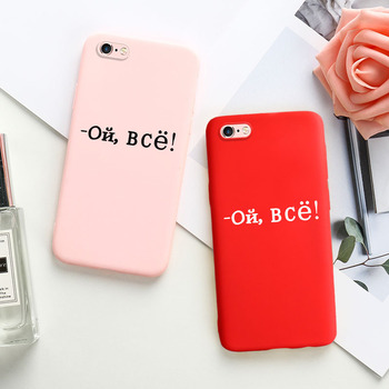 цена на Candy Case For OPPO A1k Cases Silicon OPPO A9 2020 A5 A31 A91 F11 Pro F9 F7 A9 A83 A79 A71 A7 A5S A59 A3s A39 A57 A37 A33 Cover