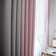 New Curtains for Living Room Bedroom Imitation Cashmere Jacquard Simple Modern Pink Gray Stitching Curtains Customization