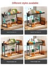 Casa produtos prateleira do dissipador de cozinha colocar bacias e pauzinhos tigela rack pratos caixa de armazenamento lixiviação rack mesa de bilhar