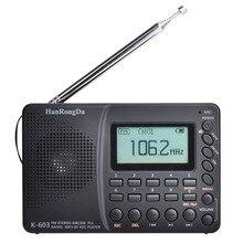 휴대용 라디오 HRD 603 라디오 fm/am/sw tf 포켓 라디오 bt usb mp3 디지털 레코더 지원 tf 카드 블루투스 라디오