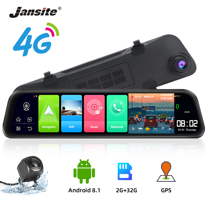 Jansite 12 inch 4G Android Car DVR Camera Dual 1080P Rear View Mirror video Recorder ADAS Registrar 2G+32G GPS Navigation image