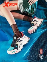 Xtep [Chinoiserie] women casual sports shoes spring and summer new walk old dady clunky sneakers 880218320018
