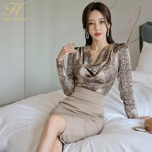 Image 3 - H Han Queen robe Sexy pour femmes, ensemble de 2 pièces pour le travail OL, Blouses et fourreau à col pilon, motif serpent, automne 2019