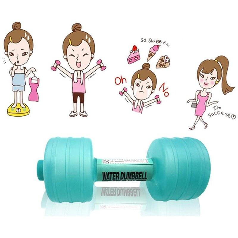 Home Fitness Body Building Water Dumbbell  Training Sport Plastic Dumbbell Exercise Equipment Women Kid Yoga Loss Weight