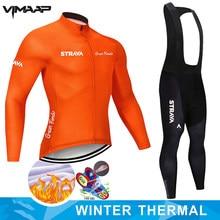 STRAVA зимний велосипедный комплект велосипедная команда 2021 термальная флисовая спортивная одежда с длинным рукавом Осенний гоночный Профес...
