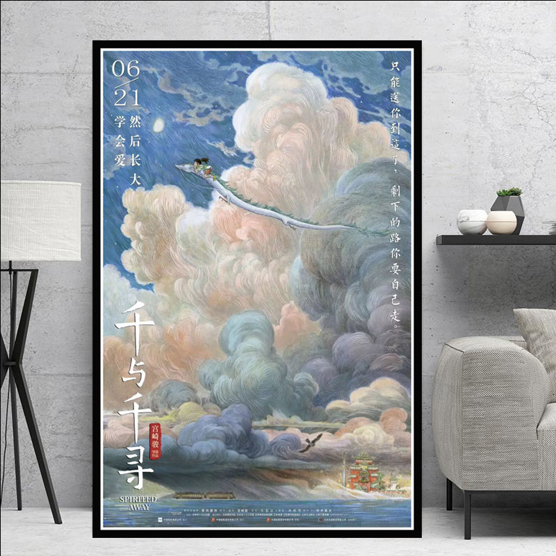 Canvas Painting Spirited Away Chinese Movie Hayao Miyazaki Japan Anime Poster Prints Wall Art Pictures Living Room Home Decor