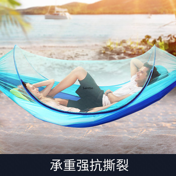 Outdoor Single Double Parachute Cloth Hammock Leisure Outdoor Picnic Meal Swing Camping Cots with Without Mosquito Net Hammock