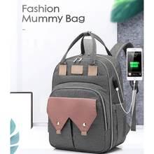 Модная вместительная сумка для подгузников мам дорожный рюкзак