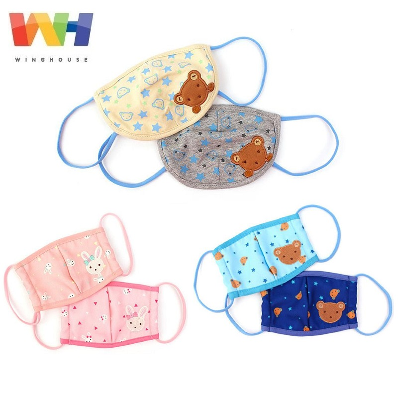 WingHouse Children Mouth Mask Boy Girl Cartoon Rabbit Bear Face Mask Anti-pollution Windproof Anti-dust  Cotton Mouth Cover