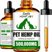 Catfit óleo natural do cuidado do cabelo do animal de estimação do óleo essencial do cânhamo alívio da ansiedade do animal de estimação óleo melhorar a imunidade para cães e gatos