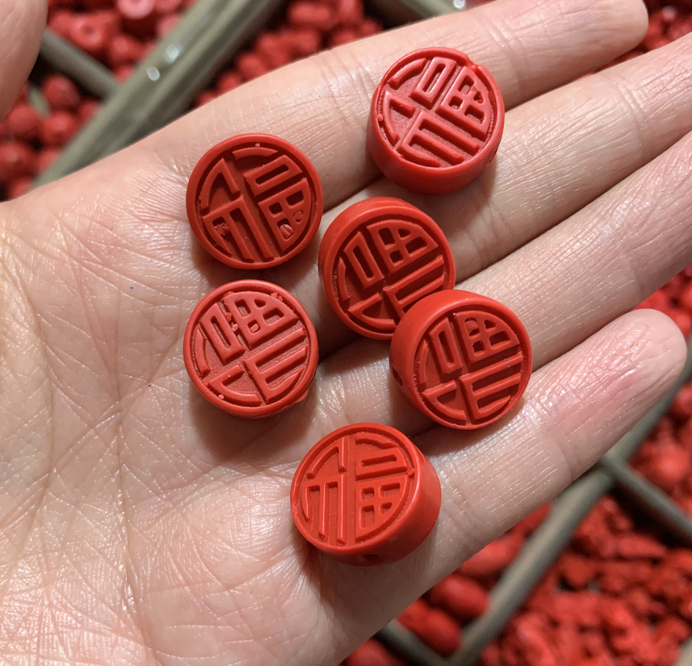 10pc Chinese Red  Blessing Cinnabar Carved Lucky Beads Pendant Necklace Jewellery Bracelet Earrings Accessories Amulet