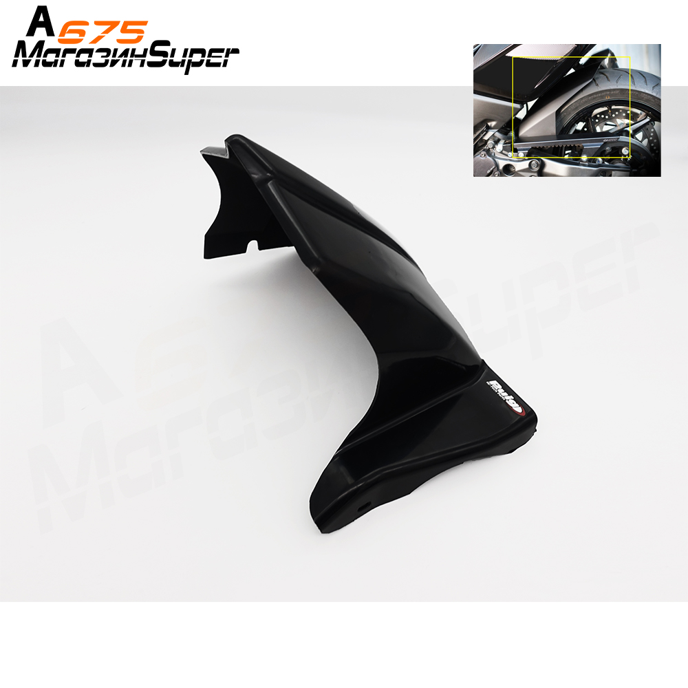 2 Colour For Yamaha TMAX 530 Tmax 530 2012 2012 2014 2014 2015 2016 Motorcycle  Rear Fender MOTO  White Blank ABS 12-16