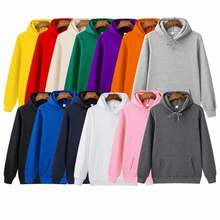 Fashion brand men's jogging hoodie spring and autumn men's casual hooded sweatshirt for men and women solid color 15-color hoode