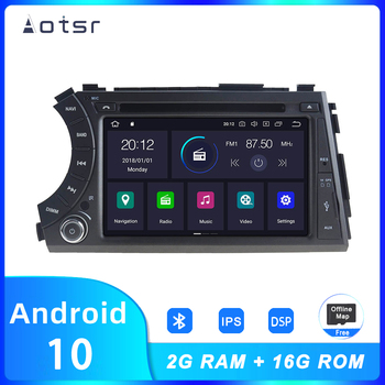 AOTSR Android 10 Car Player For SSANGYONG Kyron Actyon 2005 - 2011 Car GPS Navigation DSP Radio IPS Screen Multimedia Autostereo