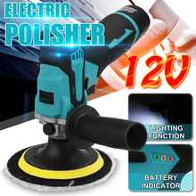 12V Portable Cordless Electric Car Polisher Machine Car Polishing Cleaner Adjustable LED lighting Rechargeable Lithium Battery