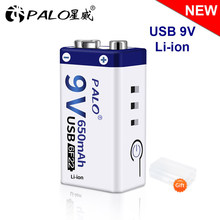 Palo 6F22 9V Usb Batterij 9V Li-Ion 650Mah Li-Polymer Oplaadbare Batterij Usb Lithium 9V batterij Voor Speelgoed Afstandsbediening