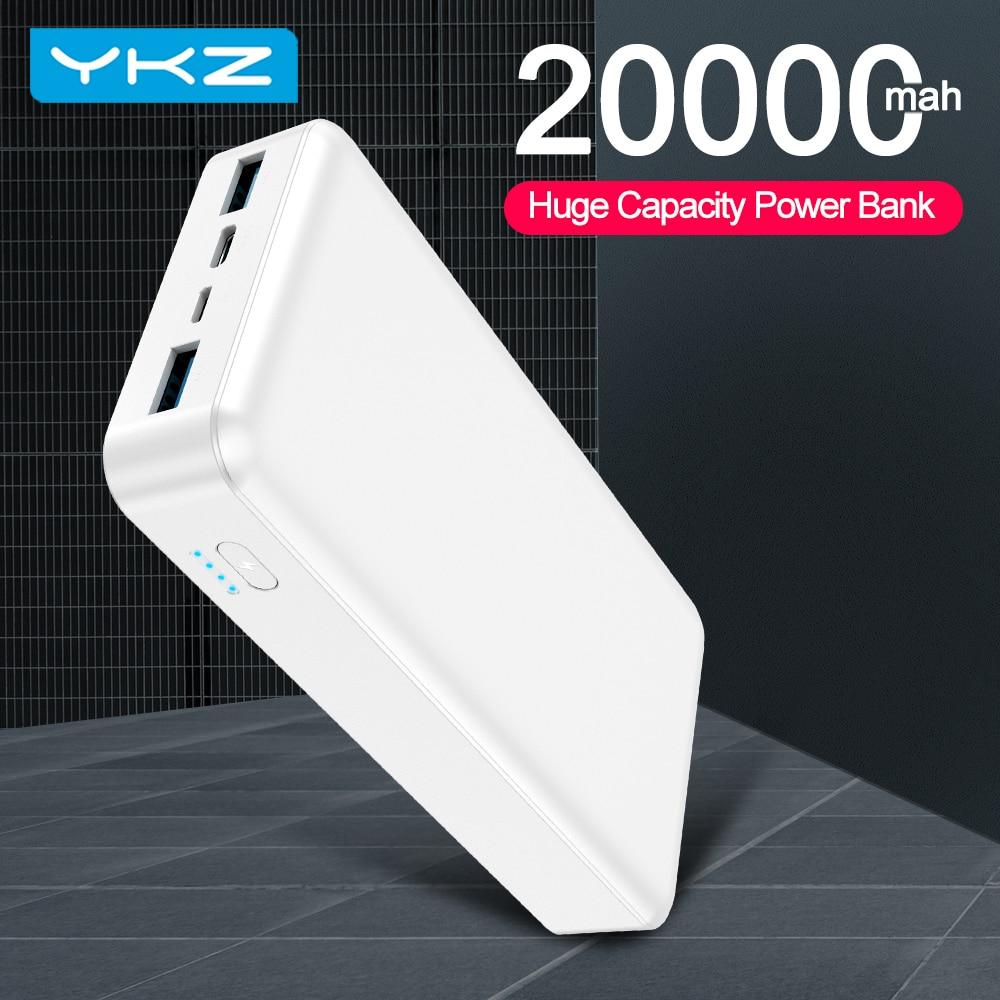 Портативное зарядное устройство с двумя USB-портами, 20000 мАч