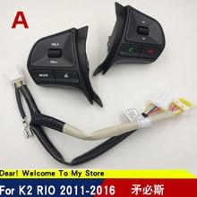 Новинка с Bluetooth! для KIA k2 New Rio 2011- Многофункциональная кнопка рулевого колеса для аудио и Bluetooth управления с светильник