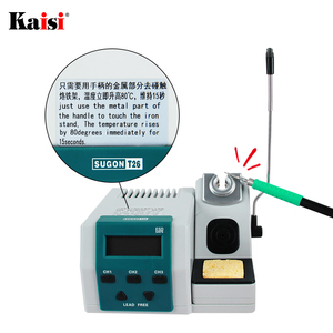 Image 3 - SUGON T26 Soldering Station Lead free 2S Rapid Heating Soldering Iron Kit JBC handle universal 80W Power Heating System