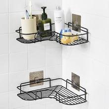 Полка без отверстий для ванной комнаты металлическая железная