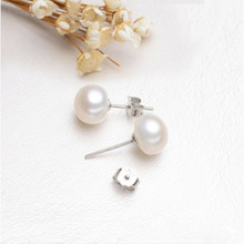 Pearl earrings for women 925 sterling silver ear stud Designer Size 5 mm / 6 7 8 9 10
