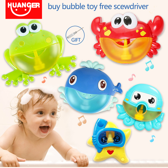 New 5 Bubble Machine Bath Toy Bubble Gun Baby Gift Water Games Kids  Baby Bubble Maker Pool Swimming Machine Toys For Children