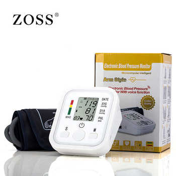 ZOSS  English or Russian Voice broadcast digital LCD upper arm blood pressure monitor heart beat instrument tonometer heart rate - DISCOUNT ITEM  41% OFF All Category