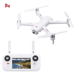 FIMI A3 Camera Drone 5.8G GPS Original Drone 1KM FPV 25 Mins 2-axis Gimbal 1080P Camera RC Quadcopter Drones Accessory Kit RTF