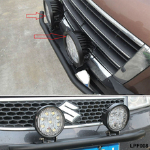 Universal Bull Bar License Plate Tail Light Mount Bracket Aluminum Frame For Car Number For Car Auto Exterior Accessories