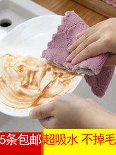 Z pokrywką kuchnia wytrzeć Qing włosy kij ty shou usługi produktowej pokrywa ssąca fang jie nie małe każda rodzina tkaniny wytrzeć wodę T tanie tanio Others Cartoon