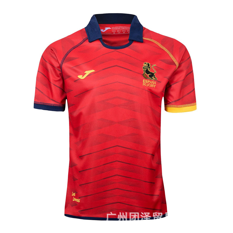 2019 National Team Spain Rugby Jersey Jersey S-3xl