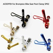 ACEOFFIX 6 цветов велосипедный Подседельный штырь зажим складной крюк Ti+ алюминиевый сплав для Brompton Подседельный штырь зажим части велосипеда