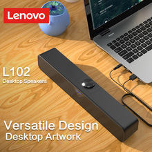 Lenovo L102 TV Sound Bar 3.5mm Aux Desktop Speaker Wired and Wireless Bluetooth Home Surround For PC Laptop Theater TV Speaker