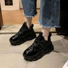 Trendy 6 Cm Black Silver High Platform Sneakers Women Thick Sole Sneakers