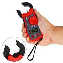 MT87 ЖК-цифровой клещи мультиметр Измерение AC/DC Напряжение тестер сопротивление тока Высокое качество клещи