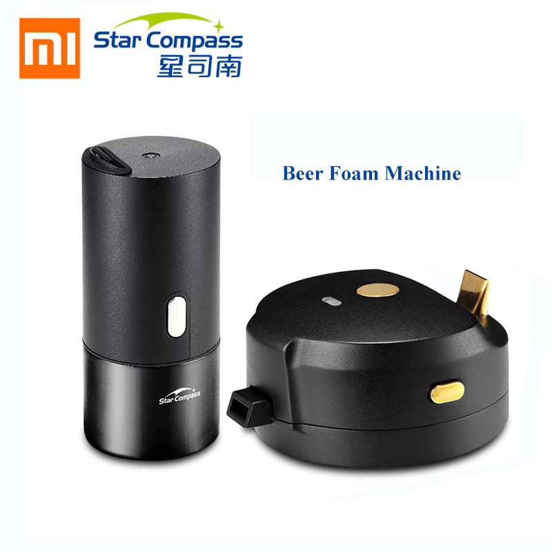 Xiaomi Mijia STARCOMPASS Portable Beer Foam Machine Special Purpose For Bottled Beer And Canned Beer
