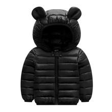 Зимние пальто для маленьких девочек и мальчиков г. Зимняя куртка с капюшоном для маленьких девочек, на молнии, с ушами, детское зимнее пальто верхняя одежда, осень