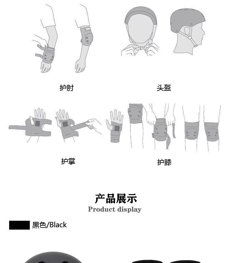 地雷7件套详情_17.jpg