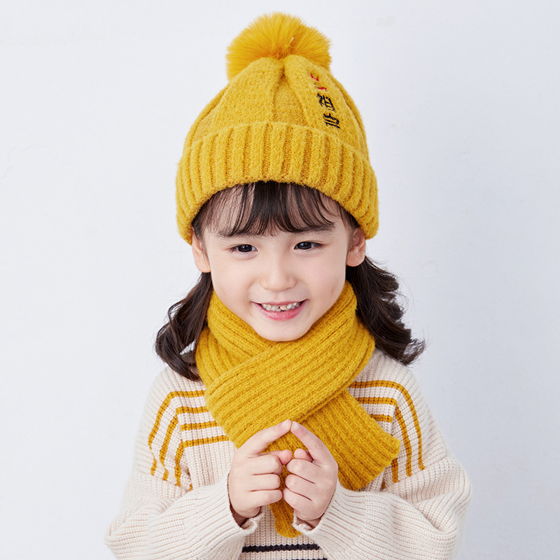 Doitbest 2 To 6 Years Old Kids Beanie Sets Chinese Character Fairy 2 Pcs Boys Girls Winter Hat Scarf Set