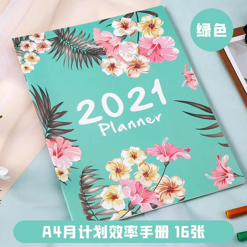 Планировщик повестки дня 2020 2021 Органайзер А4 блокнот и журналы Сделай Сам 365 дней план Блокнот Kawaii ежемесячный график офисная ручная книга